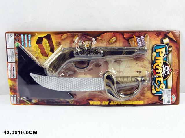**Набор пирата,сабля+пистолет.(К33-А27)