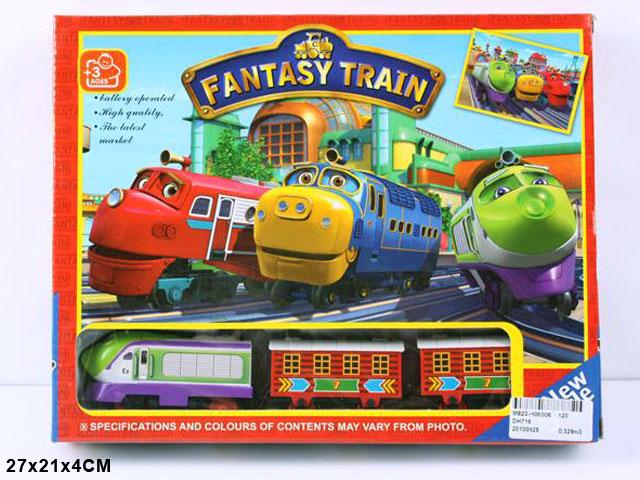 **Железная дорога»Волшебные паровозики»(Б716)