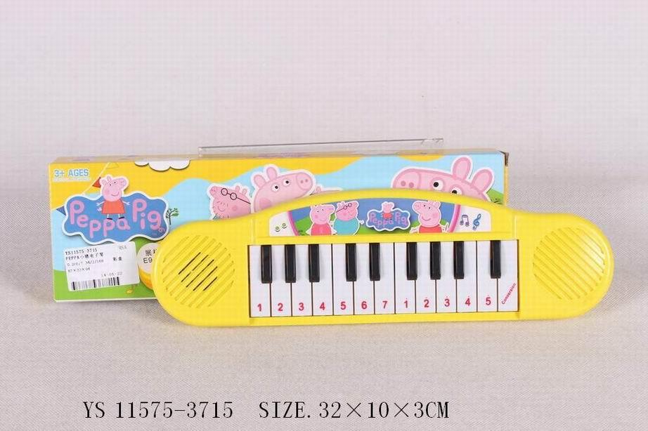 Пианино в кор.»Peppa Pig»на батар.(3715)