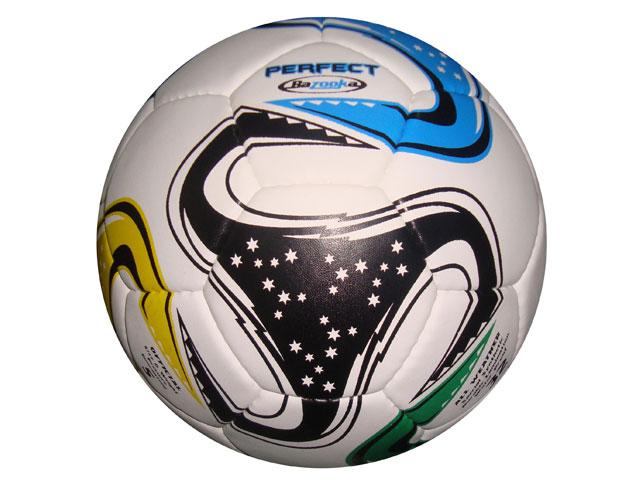 **Мяч футбольный.4 слоя,430гр.Матовый.(ТР2014М)