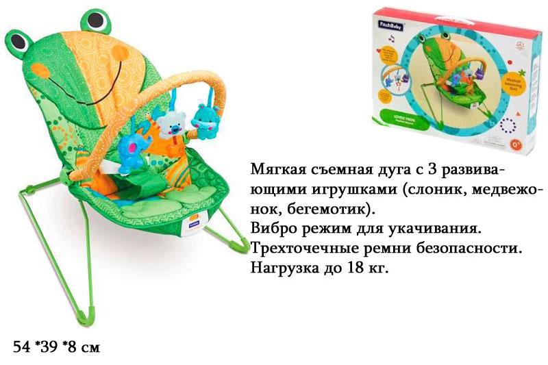 ##Кресло качалка для маленьких,до 18кг.»Лягушонок»(8610)
