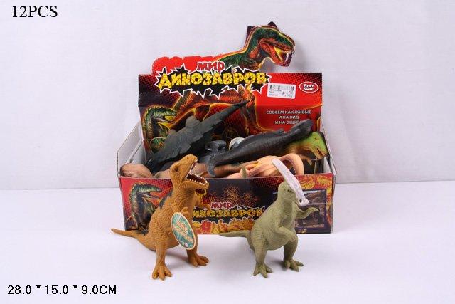 ##Резиновые звери,динозавры-тянучки.12 шт-по 90 руб.(7210) Цена за 12 штук.