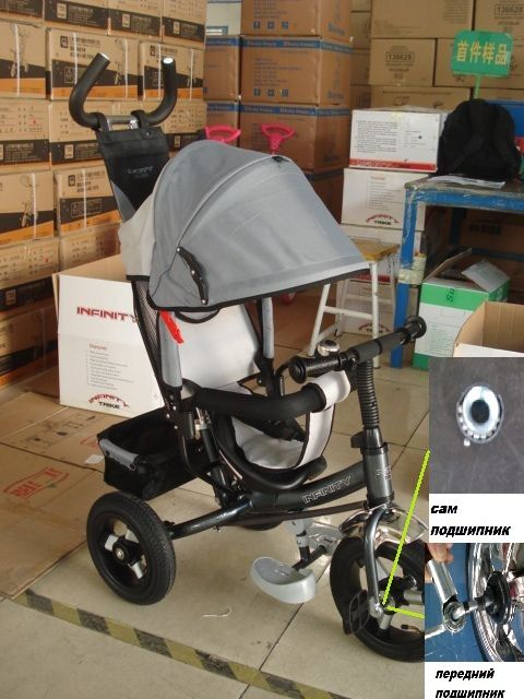 ##Велосипед 3-х колесный,надувные колеса,колясочная крыша.(6010349INF*)