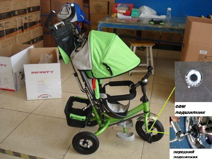 ##Велосипед 3-х колесный,надувные колеса,колясочная крыша.Светло-зеленый.(6010349INF2)
