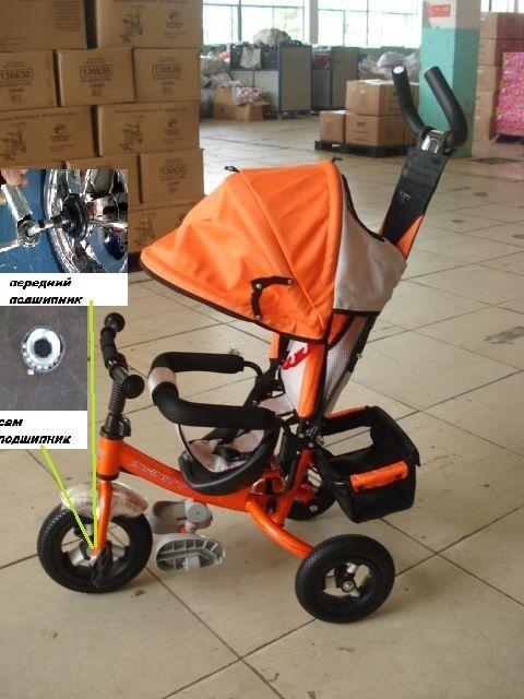 ##Велосипед 3-х колесный,надувные колеса,Колясочная крыша.Оранжевый.(6010349INF3)