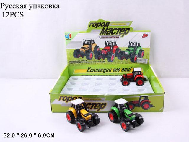 **Трактор метал,в упаковке 12 шт-по 130руб.(А155) Цена за 12штук.