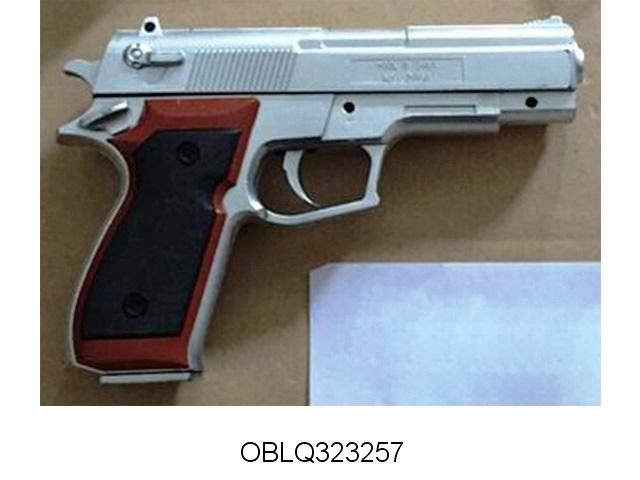 Пистолет в пакете с пульками.(29461-205)