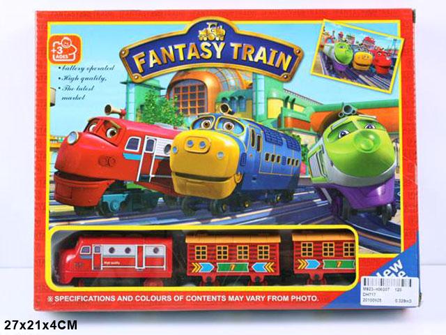 **Железная дорога»Чаггингтон»(Б717)
