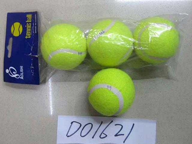 **Мяч тенис.(Т01621) Цена за 3 штуки.