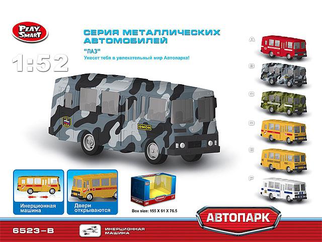 **Автобус метал.(А6523В) Омон.
