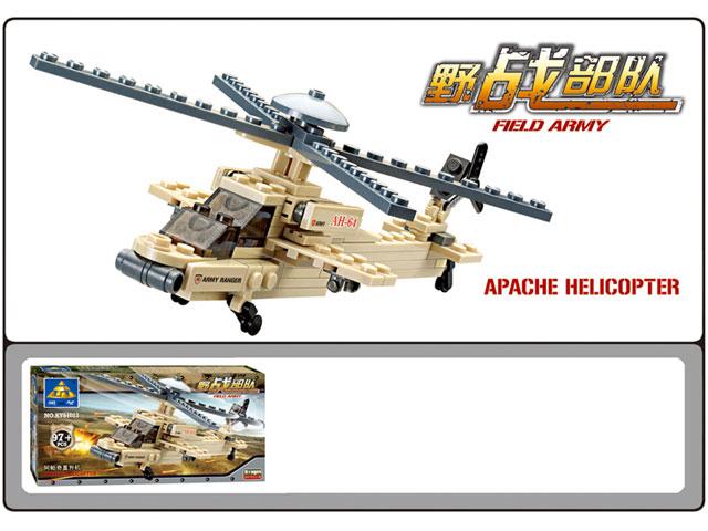 **Конструктор»Вертолет»(Г84023)