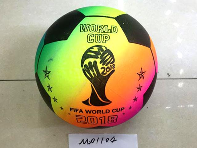 **Мячик пластизольевый.(Т01104)