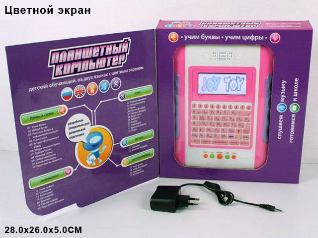 **Детский планшет.Русско-английски.Цветной экран,от сети.(Б7220)