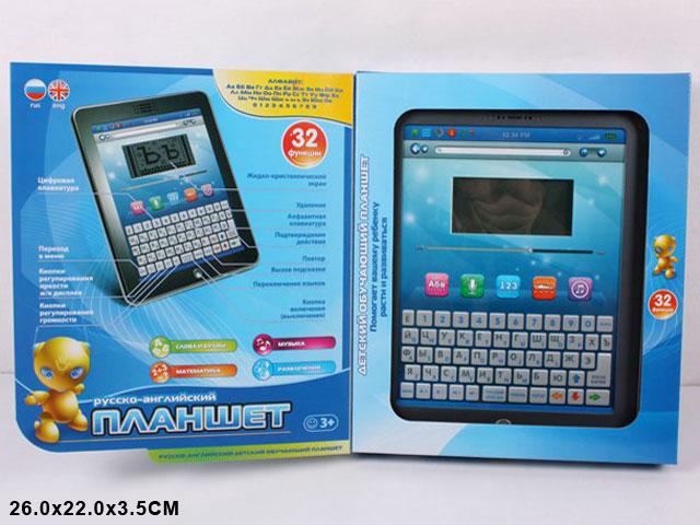 **Детский планшет.Русско-английский.(Б7242)