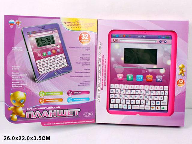 **Детский компьютер.Русско-английский.(Б7243)