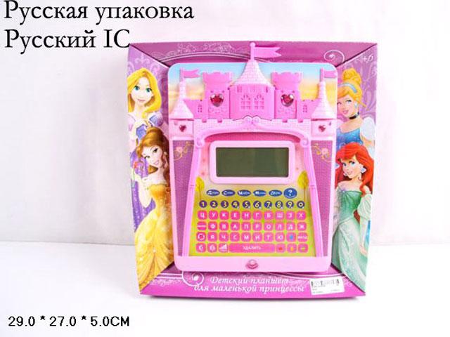 **Детский компьютер.Принцесса.(Б7406)