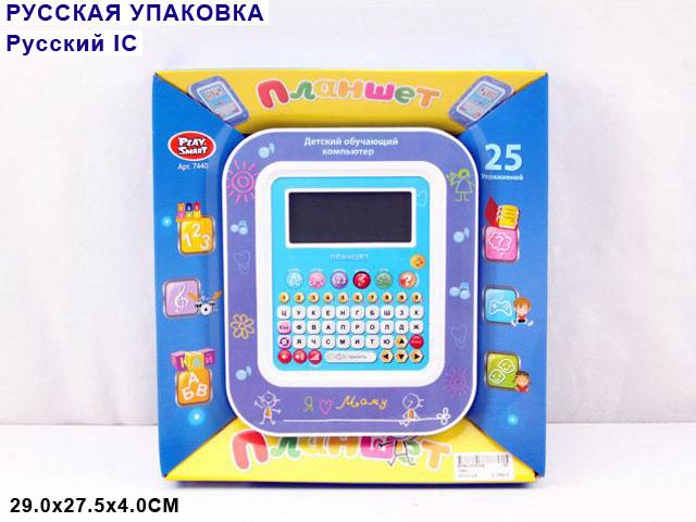 **Детский планшет.(Б7440)