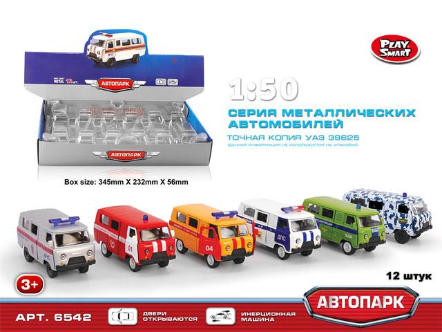 **Машина метал.УАЗ-39625.12шт-по 160руб.(А6442) Цена за 12 штук.