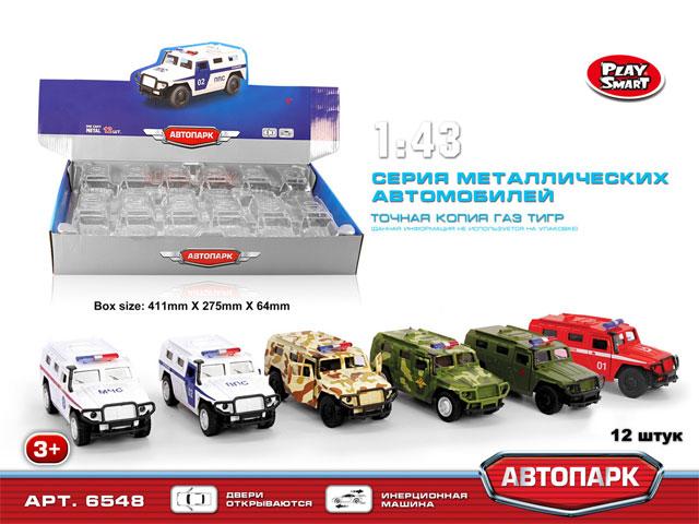 **Машина метал.ГАЗ-ТИГР.12 шт-по 185руб.(А6548) Цена за 12 штук.