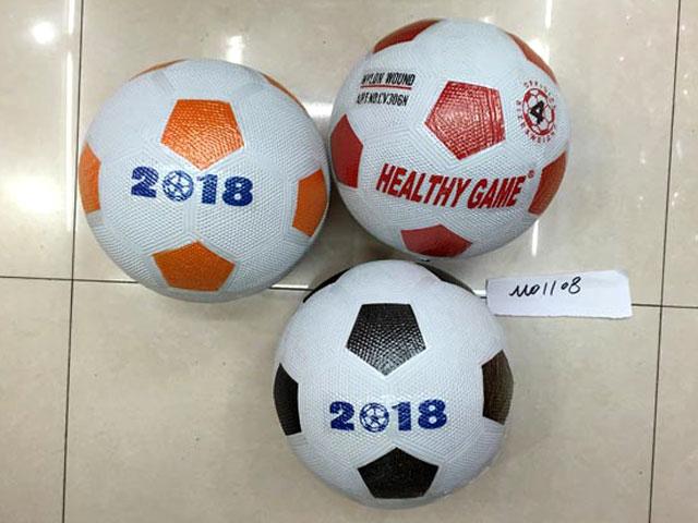 **Мяч.футбольный,резиновый.(Т01108)