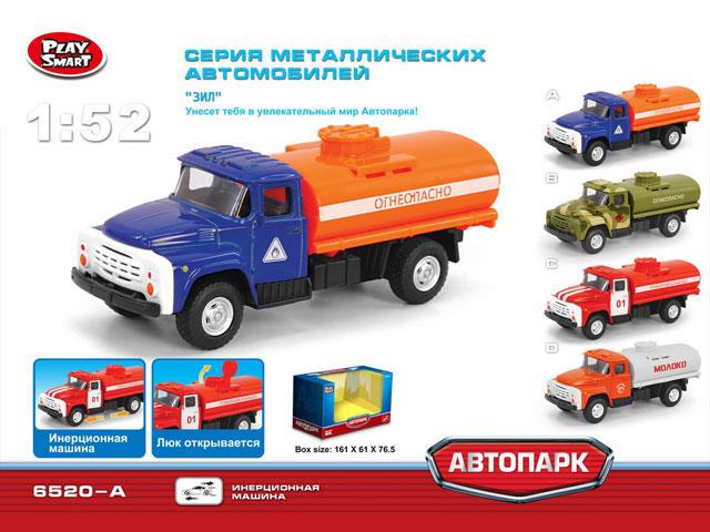 **Машина метал.ЗИЛ-130.(А6520А)
