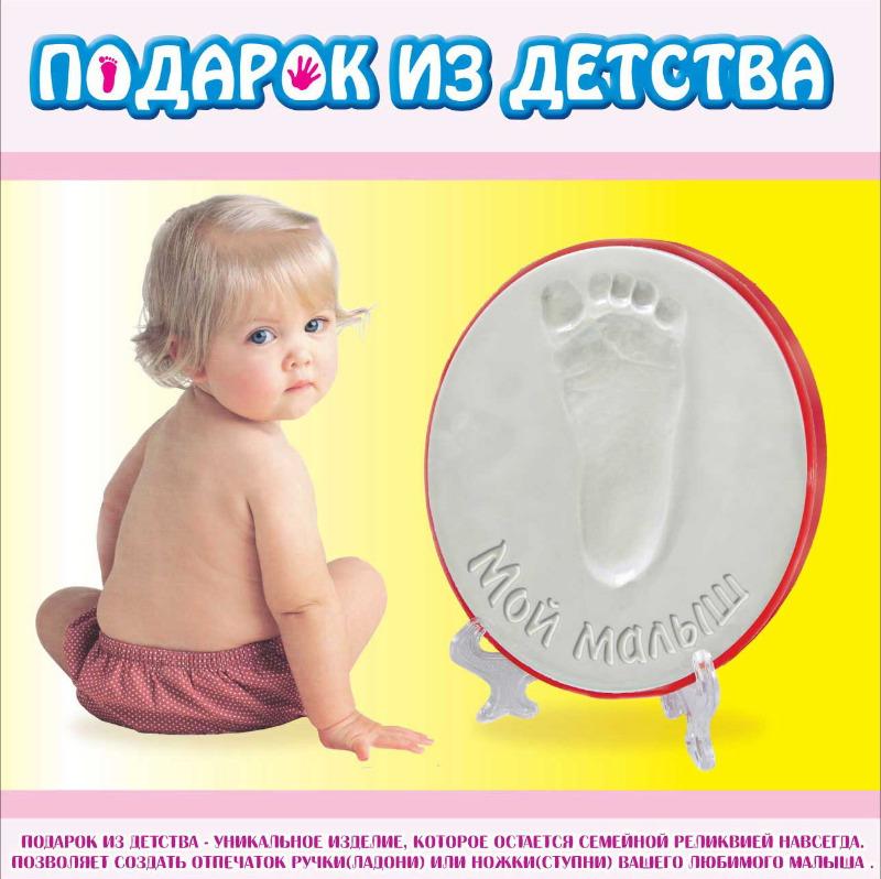 Набор для детского творчества»Подарок из детства»(для девочек)