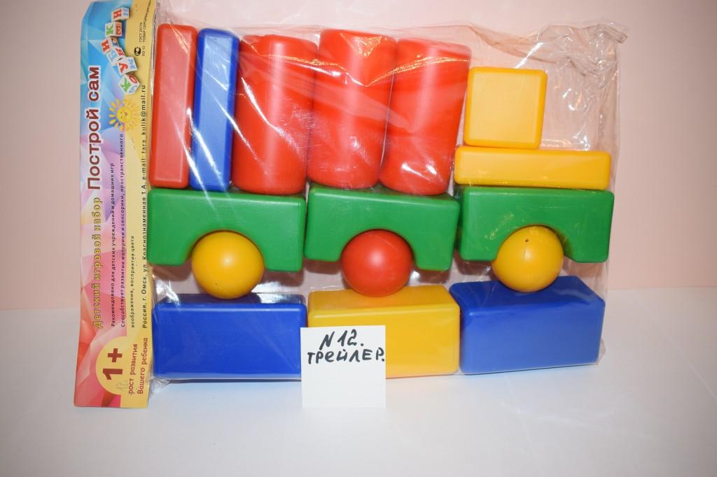 Набор № 12. Городок трейлер.16-элементов.(58*38*8) в упак. 6 наборов.