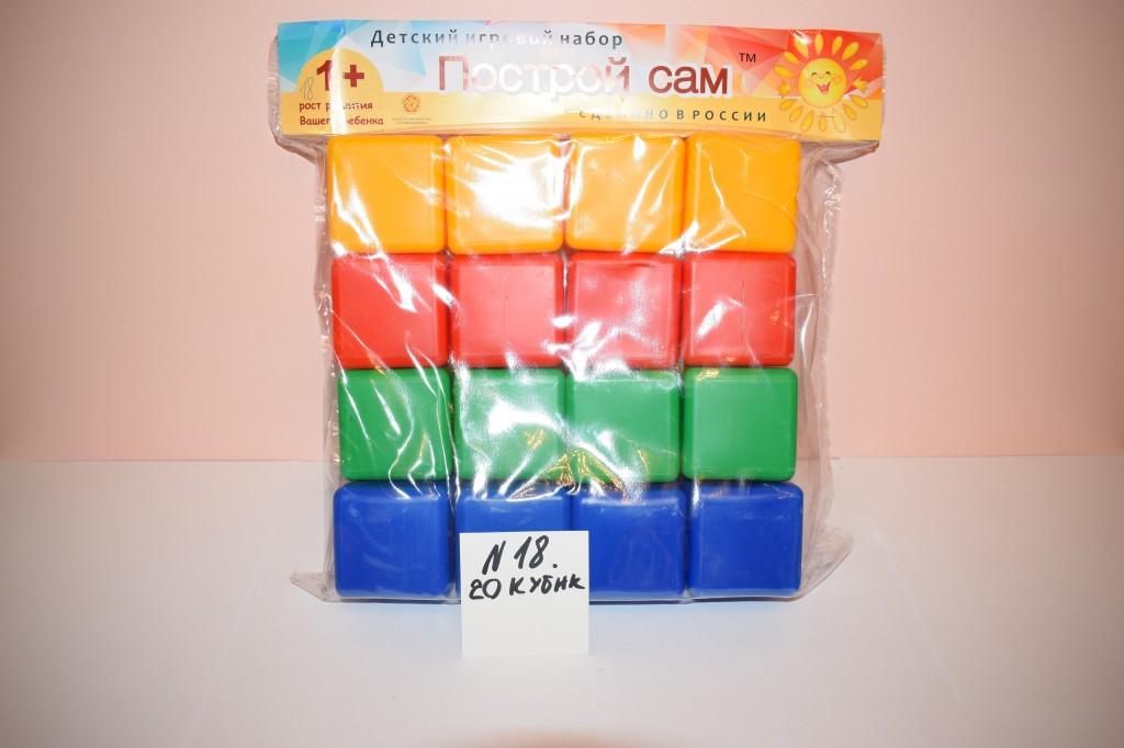 Набор № 17. Кубики 16 штук.(41*33*8см) В упак 6 штук.