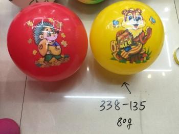 Мяч резиновый»Ресунки» 22см.(8135)