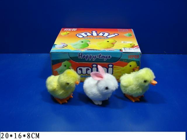Заводной цыпленок,заяц,утка.(865) Цена за 12 штук.