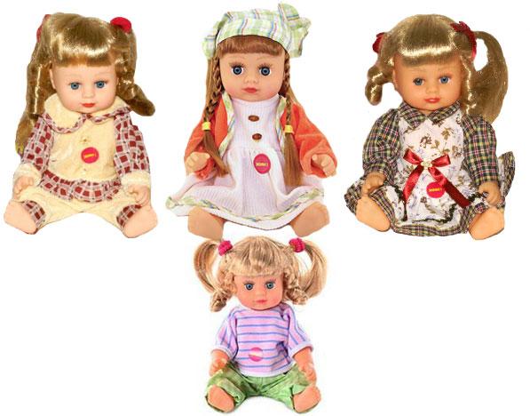 Кукла «АЛИНА»маленькая в рюкзаке.звук по русски.(5063)