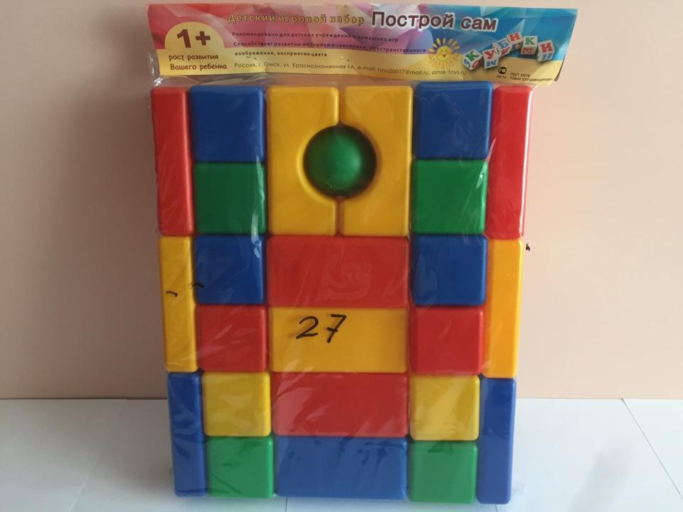 Кубики»Стена»25 элем.(№27) В упак.4 набора.50*40*8см.