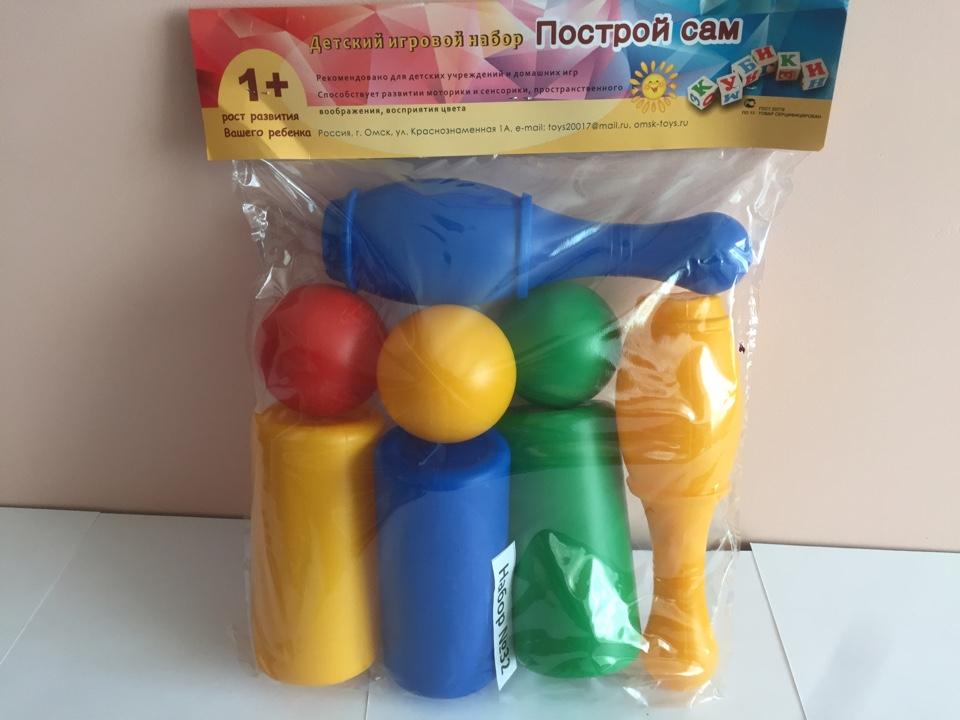 Кегли+бочонки+шары.8 элем.(№32) в упак.20 наборов.32*32*8см.