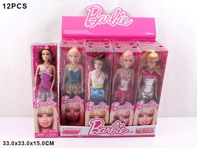 **Кукла 12 шт-по 120 руб.(Д1901) Цена за 12 штук.