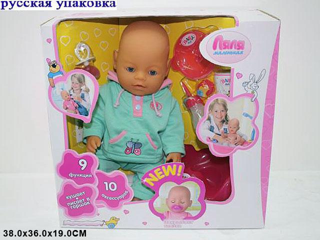 **Кукла 9 функций.(Д8001-АР)