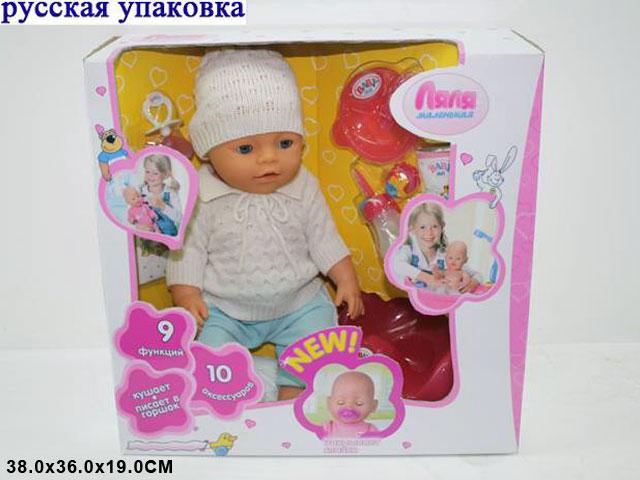 **Кукла 9 функций.(Д8001-ЕР)