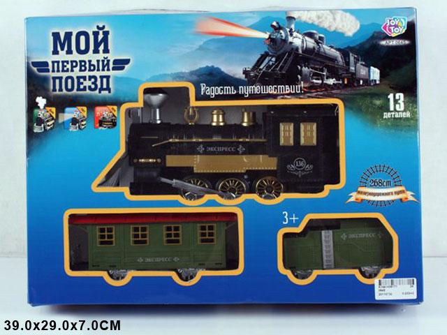 **Железная дорога»Мой 1-й поезд»(Б0645)