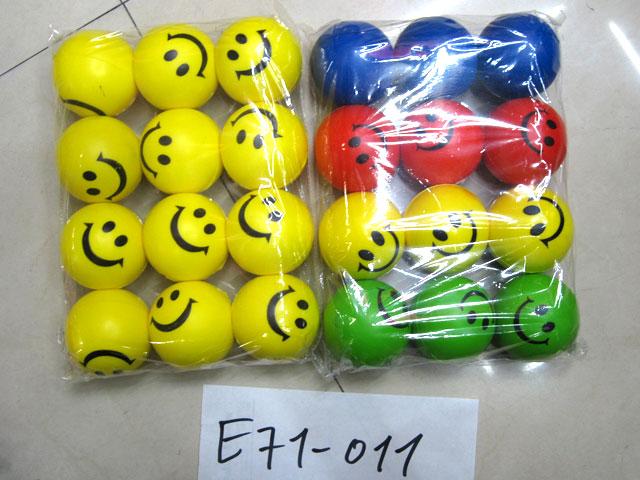**Мячик»Смайлик»12 шт-по 20 руб.(Н71-011) Цена за 12 штук.
