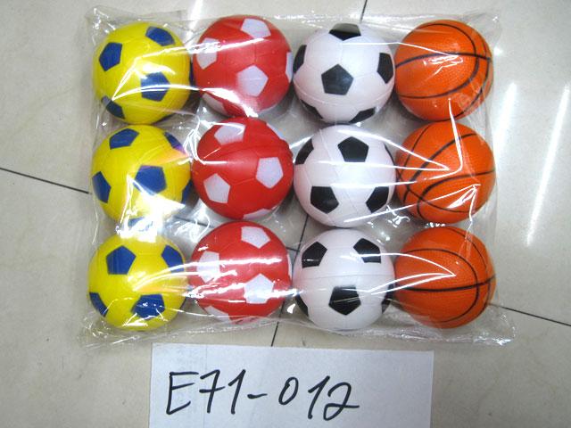 **Мячик»футбол-баскетбол»12 шт-по 23 руб.(Н71-012) Цена за 12 штук.