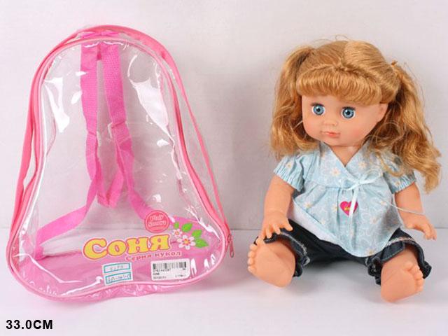 **Кукла говорящая «СОНЯ»в рюкзаке.(Д5298)