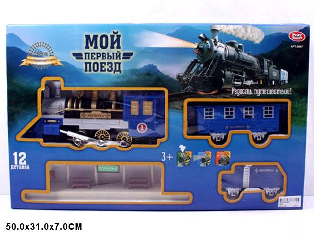 **Железная дорога»Мой 1-й поезд»(Б0647)