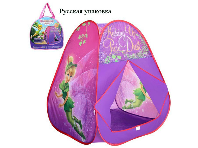 **Палатка»Сказочная фея»(Т0802)