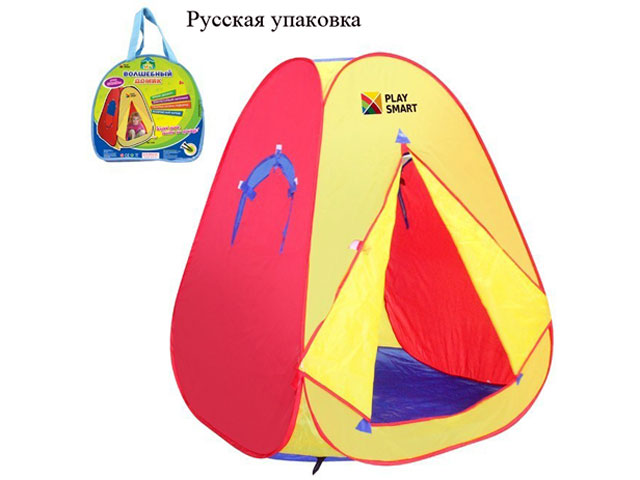 **Палатка.(Т3030)