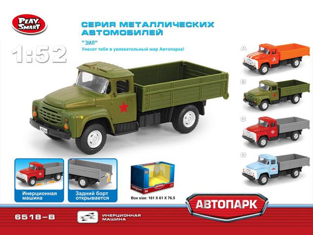 **Машина металл»ЗИЛ-130″(А6518В)