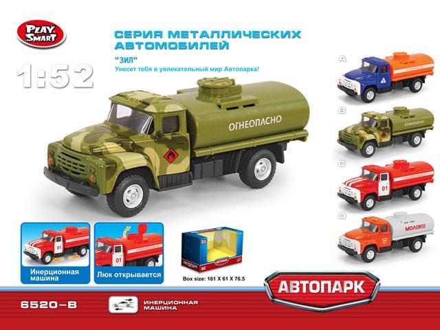 **Машина метал»ЗИЛ-130″(А6520В)