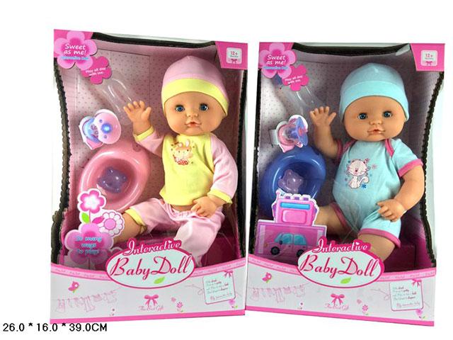 **Кукла»Беби Долл»маленький.(Д003НВ)