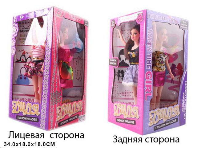**Кукла в кор. 4 в 1.(Д188Д)