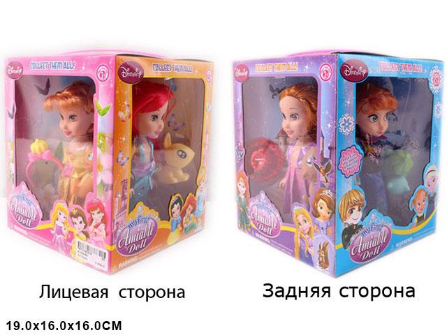**Кукла 4 в 1.В кор.(Д004-В2)