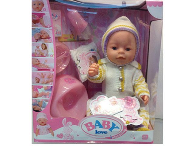 **Кукла»BABY LOVE»(ДВЛ009А)