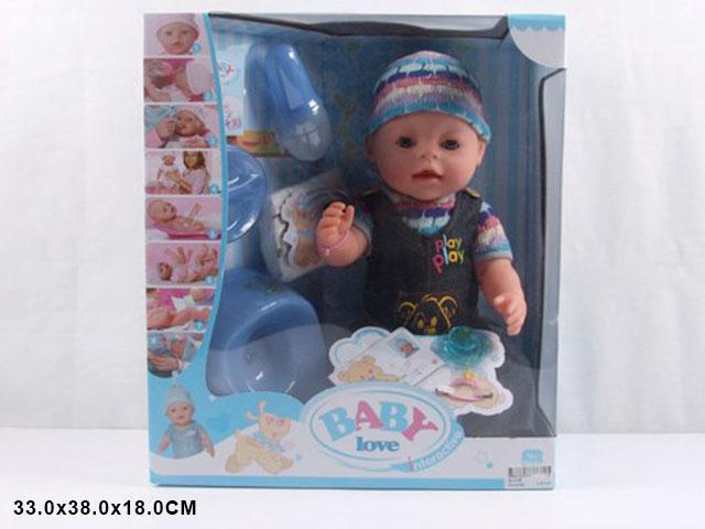 **Кукла»BABY LOVE»(ДЛ013В)